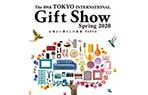 東京インターナショナル ギフトショー